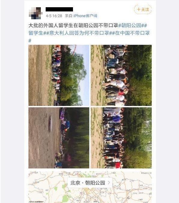 拍下照片的網友在貼文中寫道,「大批的外國人留學生在朝陽公園不戴口罩」。(圖擷取自微博)