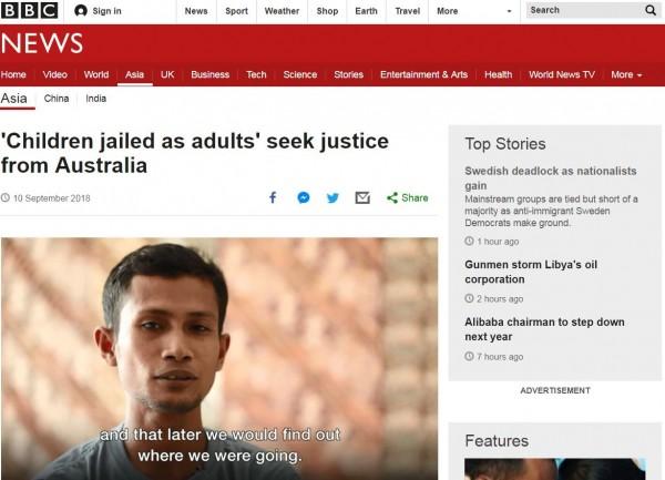 多名印尼未成年人,被澳洲政府當作成年人監禁。(圖擷取自BBC網站)