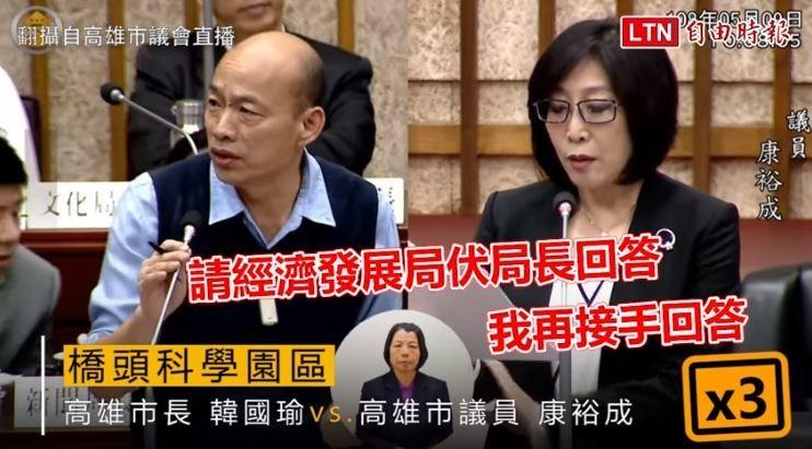 議員康裕成(右)針對高雄市內重大建設「橋頭科學園區」進行質詢,韓國瑜接連跳針回應。