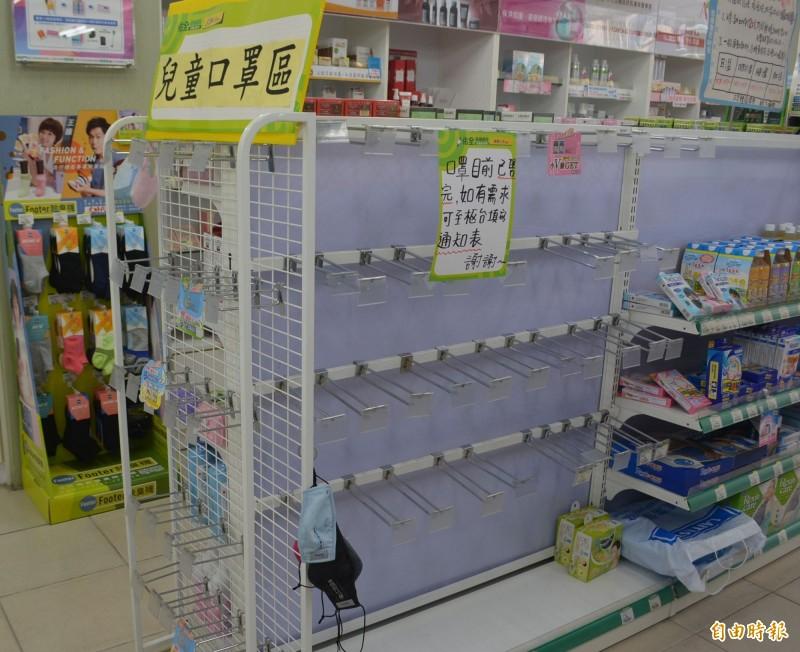 台中許多大型連鎖藥局,架上大人、兒童口罩全都銷售一空。(記者陳建志攝)