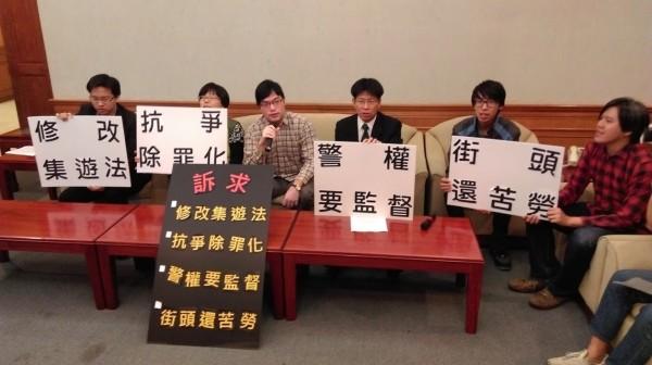 集遊惡法修法聯盟、台灣人權促進會等民團今(3)日在立法院召開記者會,針對集會遊行提出4項訴求,其中包括「修改集遊法」和「抗爭除罪化」。(圖片取自「台灣人權促進會」網站)