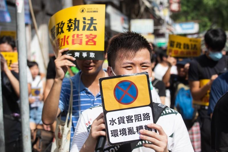 香港逾3萬民眾13日參加「光復上水」遊行。(彭博)
