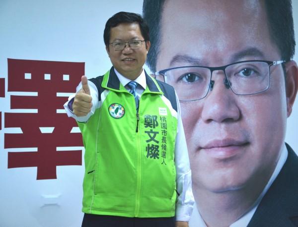 民進黨籍桃園市長候選人鄭文燦。(資料照,記者邱奕統攝)