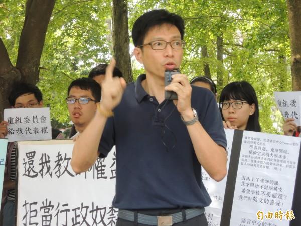 高教工會秘書長陳政亮。(資料照,記者洪美秀攝)