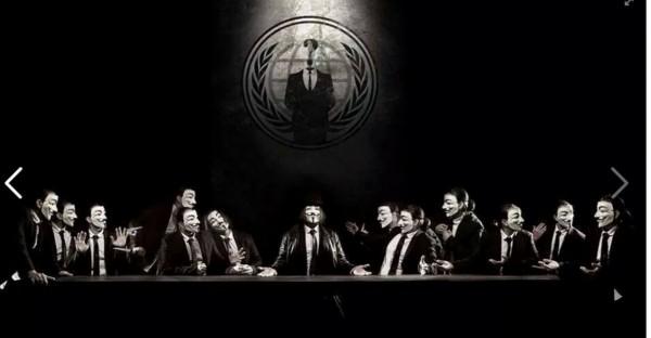 駭客組織「亞洲匿名者」(Anonymous Asia)昨天攻擊行政院、國民黨等官網,被指是表達反課綱立場,凌晨還在臉書上宣佈,「行動尚未完結」!(圖擷取自匿名者臉書)