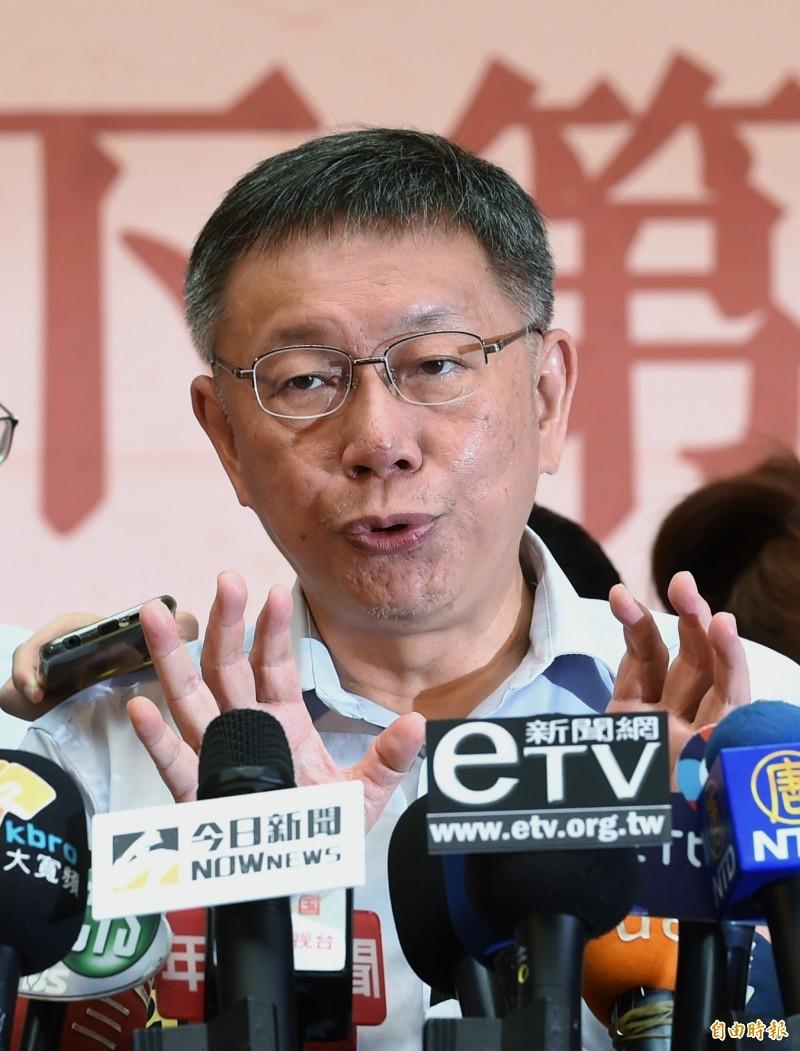韓國首爾市長朴元淳驚傳輕生,台北市長柯文哲說,他還是以醫生立場,不管遇到什麼困難,不要自殺,拜託,以前當醫生救一個人多困難,怎麼會自己把自己幹掉?(記者方賓照攝)