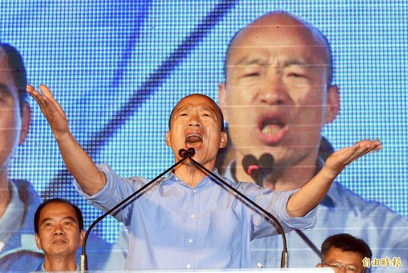 韓國瑜(見圖)陣營認為無論是韓、蔡對決或者加上前副總統呂秀蓮的三腳督,韓國瑜可贏蔡英文10萬至30萬票。(資料照)