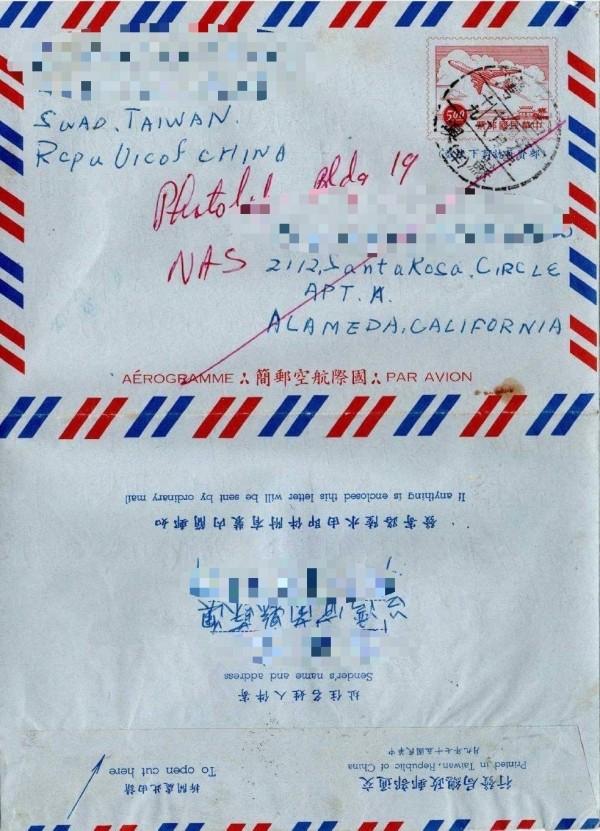 蘇澳警方靠著一封50年前泛黃信件照片,2天內成功幫助美籍台裔Donna女士,找到台灣的親人。(記者江志雄翻攝)