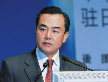 週刊報導,曾任國台辦主任、現任中國外交部長的王毅也被我方長期監聽,時間長達4年。(圖擷取自網路)