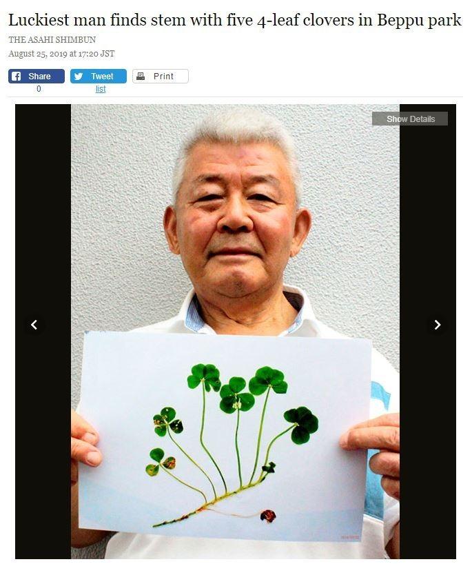 75歲羽田孝利,近日在住家附近的公園尋找四葉草,沒想到真的被他找到,還是5個連莖的「幸運草」。(圖擷取自《朝日新聞》網站)