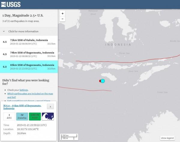 印尼發生芮氏規模6.0強震。(擷取自USGS)