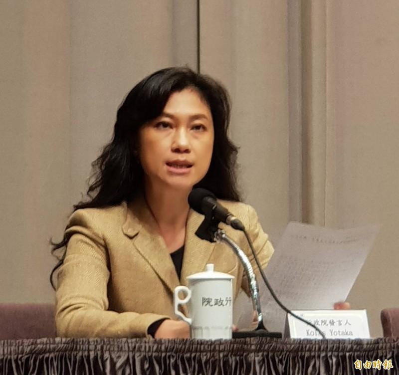 行政院發言人谷辣斯.尤達卡(Kolas Yotaka )表示,年金改革政策目前並沒有要調整。(資料照,記者李欣芳攝)
