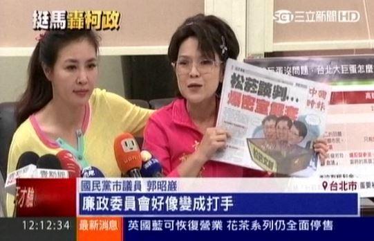 郭昭巖說,廉政委員會黨政色彩很濃厚,好像變成打手一樣。(圖擷取自三立)