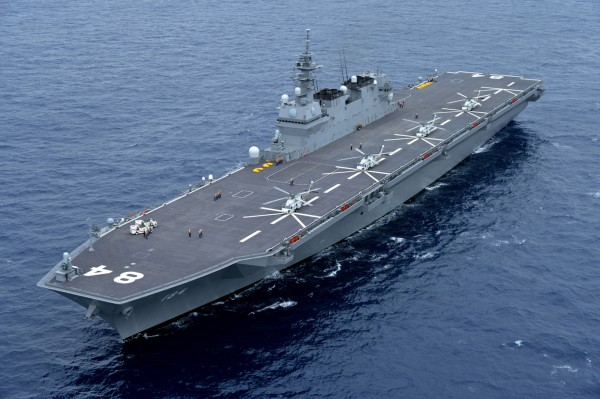 日本海上自衛隊直升機護衛艦加賀號。(歐新社)