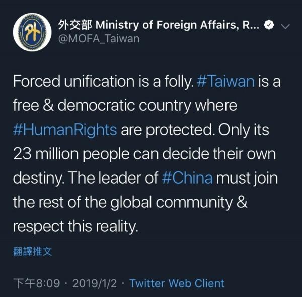 外交部PO文嗆中國強迫統一的意圖是愚蠢的。(圖取自外交部推特)