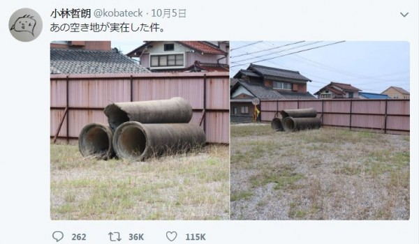 據了解,該照片為日本網友所攝,場景在日本。(圖擷自小林哲明推特)