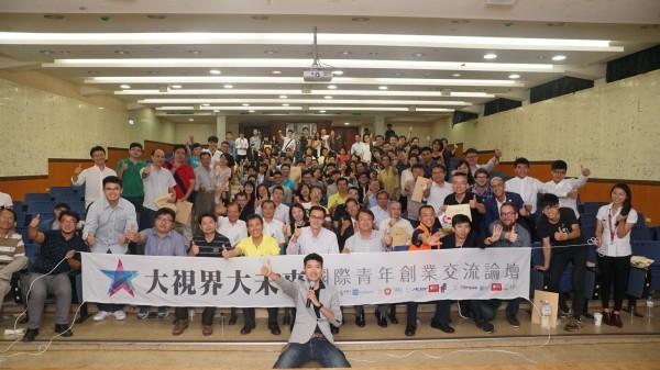 青年創業社群「TC Incubator提攜孵化」日前與逢甲大學夢種子,共同主辦「大視界大未來暨國際青年創業交流論壇」,200多位產官學代表共襄盛舉。(大視界大未來論壇提供)