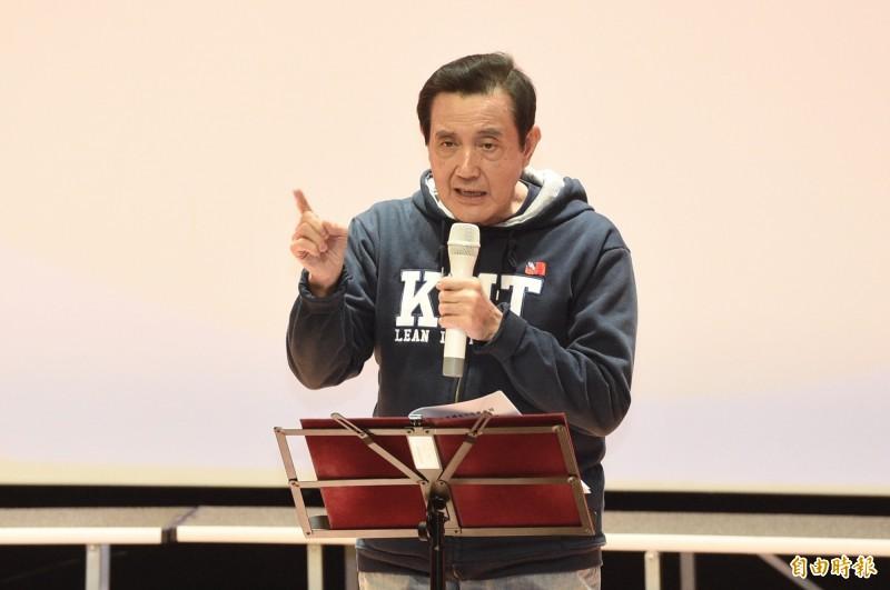 前總統馬英九(見圖)今在國民黨台北市婦工總會為韓國瑜及立委參選人成立的後援會成立大會致詞時表示,如果大家希望電費不要漲而且不會斷電,要投給韓國瑜,因為韓國瑜主張重啟核四,核電一度成本只有九毛錢。(記者叢昌瑾攝)