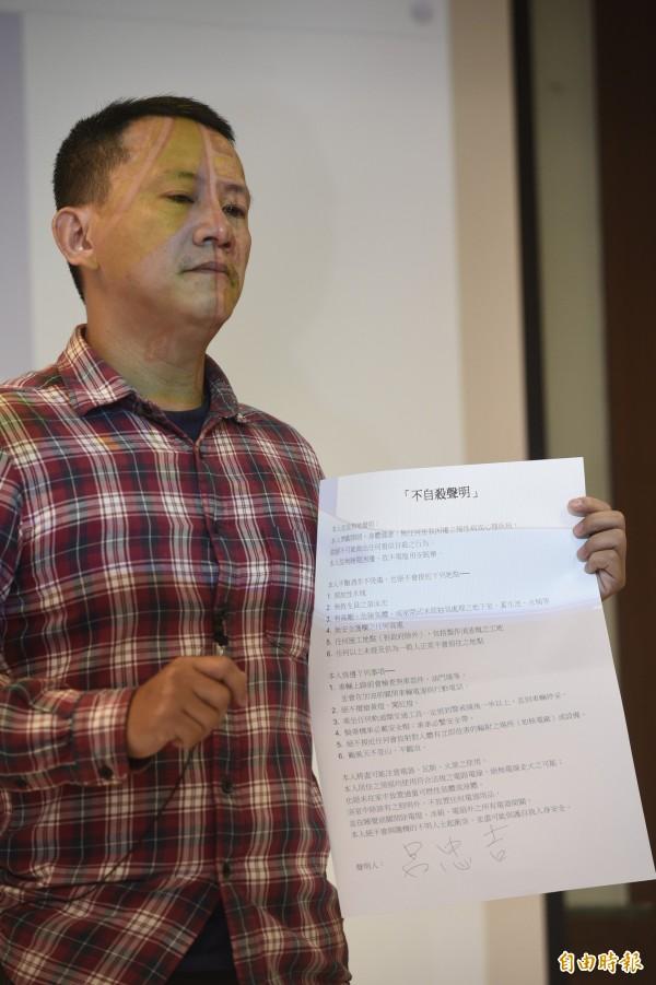 八仙塵爆案活動負責人呂忠吉在全案偵結後於今日下午舉行記者會。(記者叢昌瑾攝)
