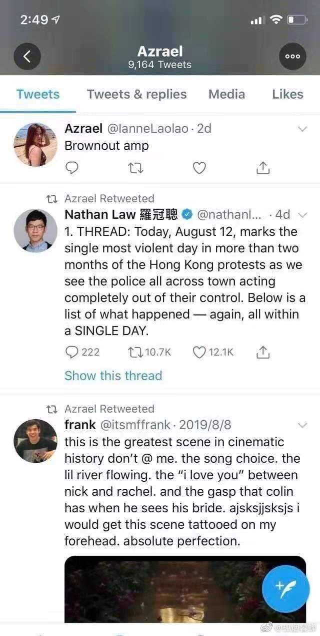 獲得北京大學醫學部錄取的菲律賓女學生貝垂茲,21日被爆曾轉推香港眾志創黨主席羅冠聰的文章。(圖取自孤煙暮蟬微博網頁weibo.com)