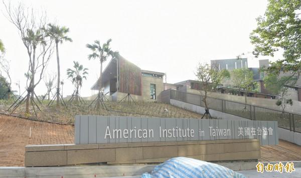 美國在台協會內湖新館12日落成,由於許多國內外政界人士出席典禮,館外架起簡易阻隔設施警戒。(記者張嘉明攝)