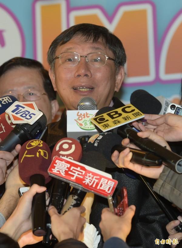 台水盼降價,柯文哲:台灣的水太便宜了。(資料照,記者張嘉明攝)