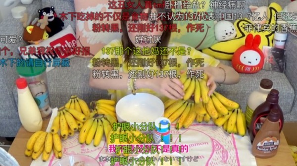 日本大胃王木下佑香一口氣吃下137根香蕉,中國網友崩潰批她在影射13.7億中國人口。(圖擷自微博)