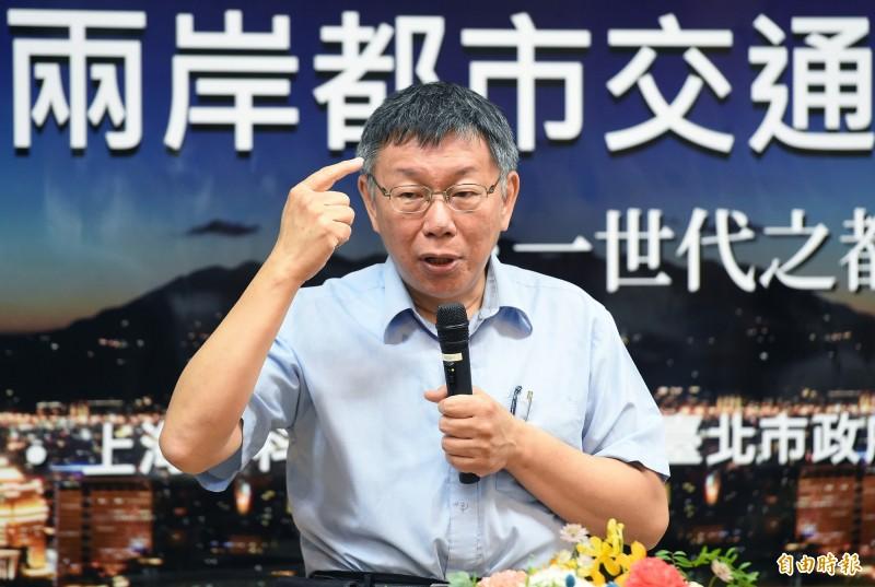 台北市長柯文哲22日出席第27屆海峽兩岸都市交通學術研討會開幕式並致詞。(記者廖振輝攝)