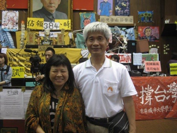 蔣月惠透露自己在2014年也曾參加太陽花學運,在她的個人臉書上,也可看到許多當時所拍下的照片。(圖擷自蔣月惠臉書)