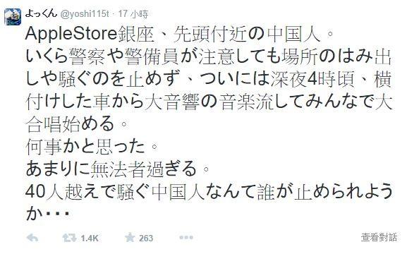 這名日本網友更指出,這群中國人更在排隊時唱歌、大聲喧嘩。(圖擷取自推特)