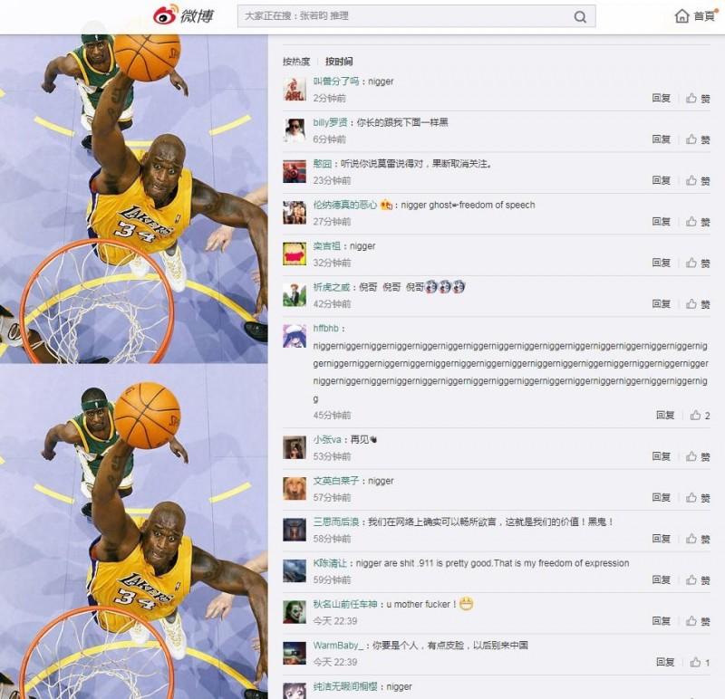 歐尼爾力挺莫雷,沒想到竟遭中國網友灌爆官方微博辱罵「Nigger」、「黑鬼」。(擷取自歐尼爾官方微博)