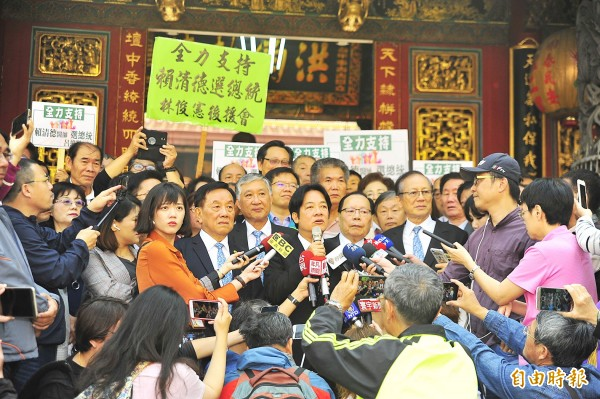 《TAIPEI TIMES》 Lai says primary should focus on Taiwan's values
