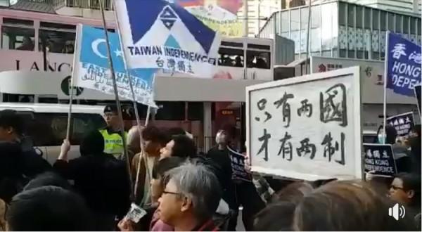 各種獨立旗幟在香港飛揚,港人認為「只有兩國才有兩制」。(圖擷取自影片)