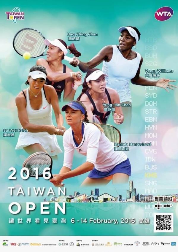 將在2月開打的「WTA Taiwan Open 台灣公開賽」,會有超過170個國家轉播,可能全球會有幾千萬人甚至上億人看到。(圖擷自李柏璋臉書)