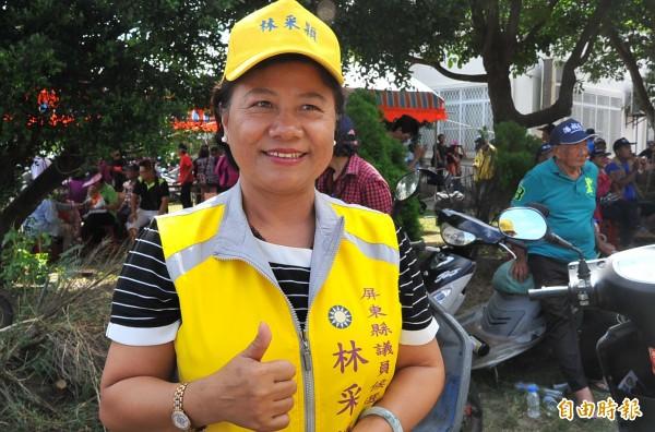 被收押的國民黨屏東縣議員候選人林釆穎。(資料照,記者蔡宗憲攝)