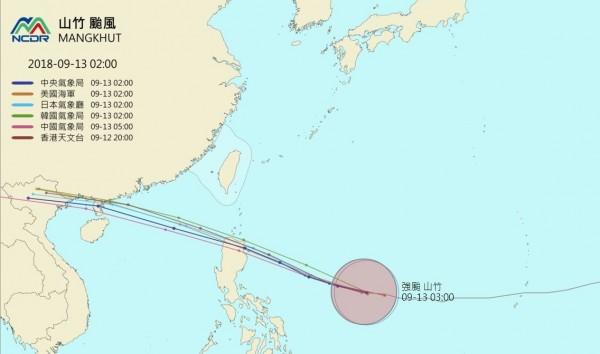 強颱「山竹」路估計將擦過呂宋島北部。(圖擷取自國家災害防救中心)