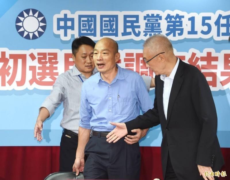 高雄市長韓國瑜確定代表國民黨角逐2020總統大選。(記者方賓照攝)
