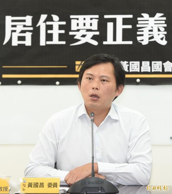 黃國昌主張,大創必須再受罰3億5000萬元。(資料照)