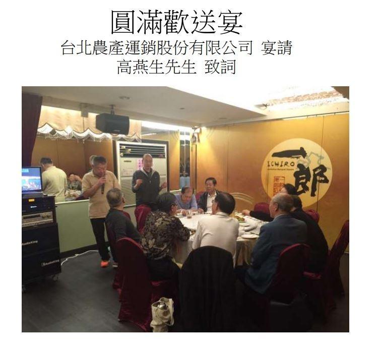 王浩宇提出的照片來源都是國台網過去的活動紀錄。(圖擷取自國台網官網)