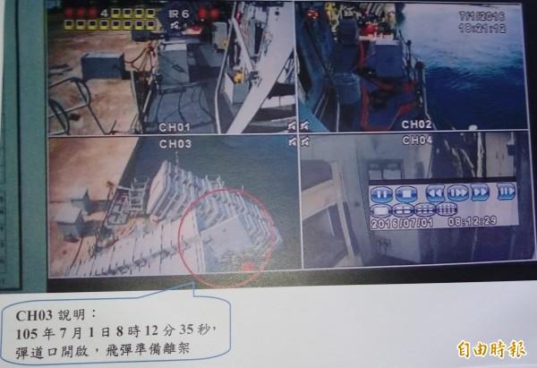 高雄地檢署公布,金江艦雄三飛彈誤射案影像。(資料照,記者黃建華翻攝)