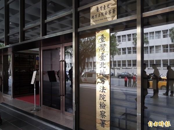 台北地檢署與台北地院為了一件擄人案應否羈押而槓上。(資料照)