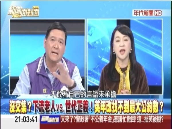 周玉蔻稱林國春不敢為自己的言語來承擔。(圖擷取自新聞面對面)