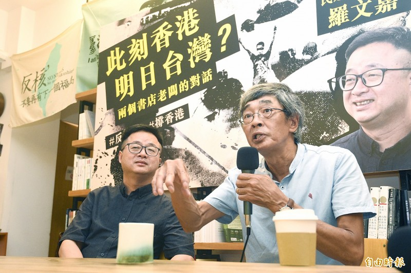 "Buffalo Bookstore owner and Democratic Progressive Party Secretary-General Luo Wen-jia, left, and Causeway Bay Books founder Lam Wing-kei hold a dialogue in Taipei yesterday under the theme: ""Today Hong Kong, tomorrow Taiwan?"" Photo: George Tsorng, Taipei Times"