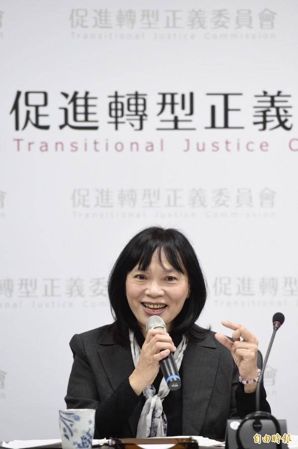 促進轉型正義委員會17日由代主委楊翠主持半年任務進度報告記者會。(資料照)