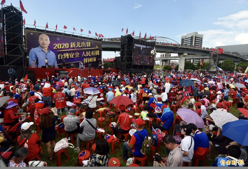 國民黨總統參選人韓國瑜今日在新北市三重區舉行造勢大會。(記者簡榮豐攝)