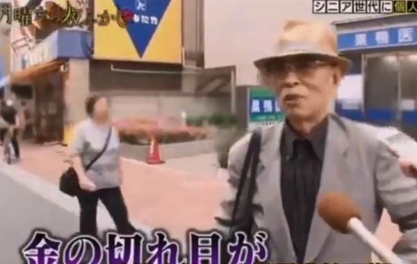 這名85歲的日本老翁指出入住安養院的花費高昂,不過他仍有足夠的存款應付。(圖擷取自推特)