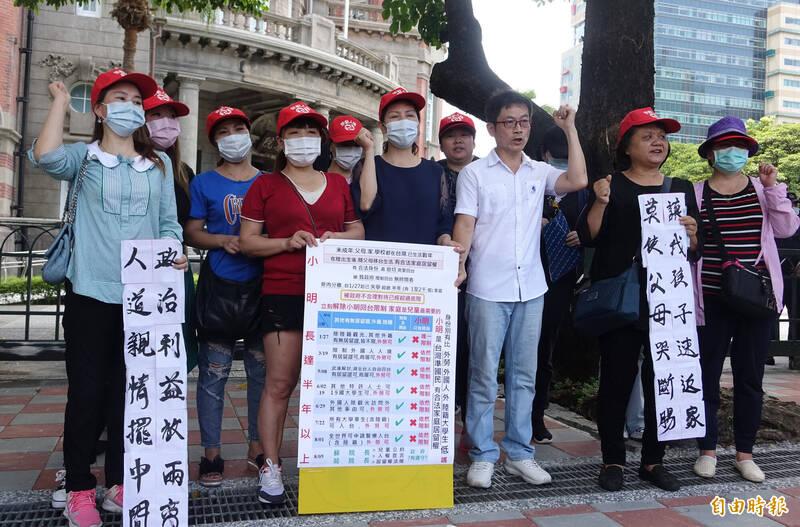 「台灣滯陸孩童父母自救會」今赴監察院陳情,要求監委調查行政機構對「小明」無法回台是否違反聯合國兒童公約,給孩子一條回家的路。(記者王藝菘攝)