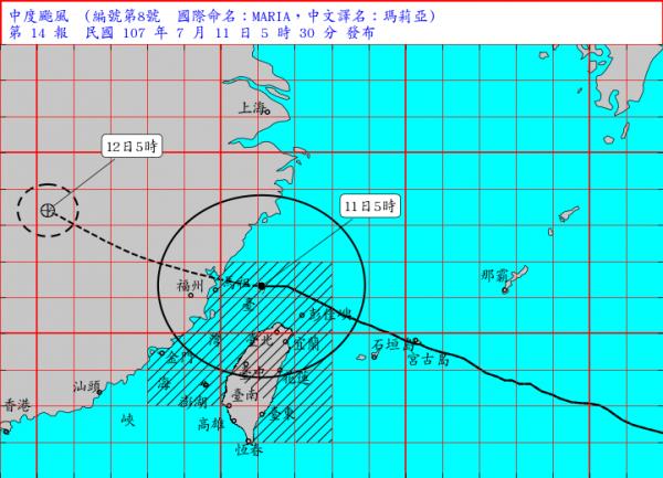 中颱「瑪莉亞」今日清晨5點的中心位置位在馬祖東方的130公里,以每小時30公里速度,向西北西進行。(圖擷取自中央氣象局)