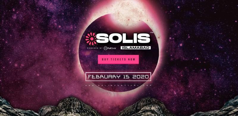 「索里斯音樂節」(Solis Festival)自稱是巴基斯坦第一個、也是最大的音樂節。(照片擷自官網)