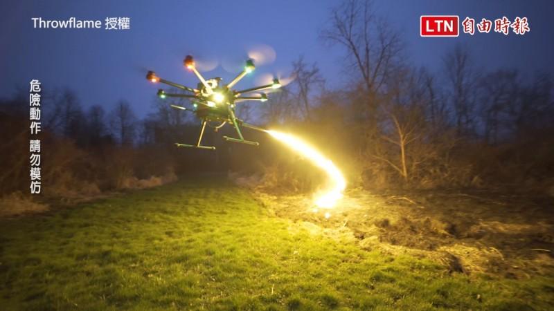 火焰噴射器製造公司Throwflame把火焰噴射器安裝在無人機。(圖片由Throwflame授權)